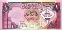 Koweit 1 Dinar Armoiries - Forteresse - 1991