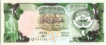 Koweit 10 Dinars - Armoiries - Boutre - 19(80-91) P.15 c