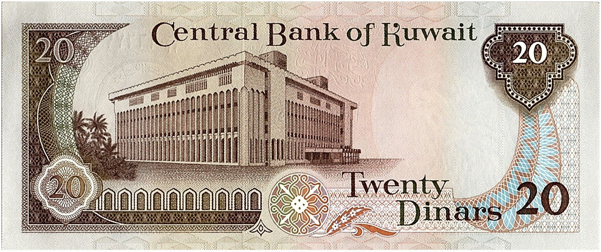 Koweit 20 Dinars - Armoiries - Palais de Justice - 19(86-91) P.16