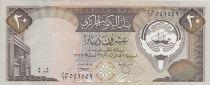 Koweit 20 Dinars Bourse du Koweit - Palais de Justice