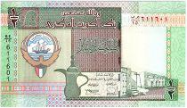 Kuwait 1/2 Dinar - Arms - Childrens - 1994  P.24 a