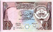 Kuwait 1/4 Dinar - Arms - Oil refinery - 19(80-91) -  P.11 d