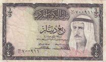 Kuwait 1/4 Dinar, Amir Sheik Abdullah - Harbor - ND 1968