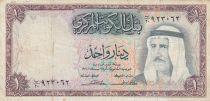 Kuwait 1 Dinar, Amir Sheik Abdullah - Harbor - ND 1968
