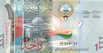 Kuwait 1 Dinar, Ruin - Mosque - 2014  -  Sign. 15