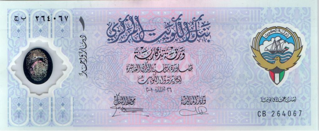 Kuwait 1 Dinar, Soldier with flag - 10 years of freedom - 2001 Polymer