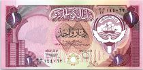 Kuwait 1 Dinar Arms - Old fortress - 1991