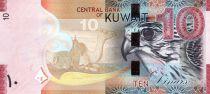 Kuwait 10 Dinars, Falcon - Bulding  - 2014  - Sign. 15