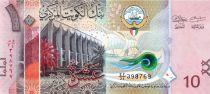 Kuwait 10 Dinars, Halcón - Edificio - 2014 - Firma 15