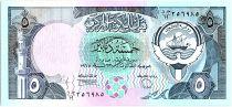 Kuwait 5 Dinars - Arms - Seif Palace - 19(80-91) P.14 c