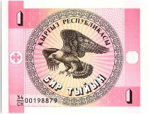Kyrgyzstan 1 Tyiyn, Eagle - Pink - 1993 Unc - P.1