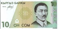 Kyrgyzstan 10 Som, Kassim - Mountains - 1994 - P.9