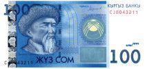 Kirghizstan 100 Som 2016 - Toktogul Satylganov, Barrage