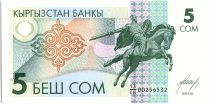 Kyrgyzstan 5 Som, Equestr. st. of Manas the Noble - 1993 - P.6