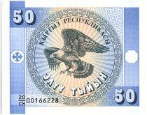 Kyrgyzstan 50 Tyiyn Eagle - 1993