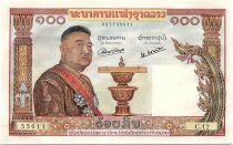 Lao  100 Kip Gal S. Vong - Woman - 1957 - P.6a - UNC