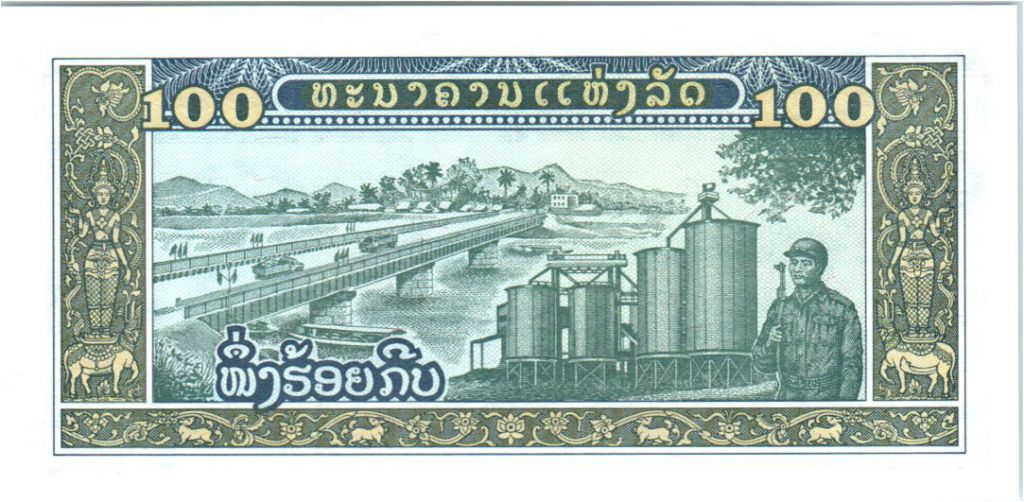 Lao  100 Kip Grain harvesting - Soldier and bridge - 1979