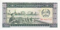 Lao  100 Kip Grain harvesting - Soldier and bridge