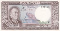 Lao  100 Kip King Savang Vatthana - Oxcart -  Sig. 6 - 1974