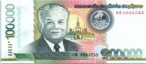 Lao  100000 Kip, Kaysone Phomvihane - Building and statue - 2011