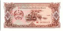 Lao  20 Kip,  Tank with troop - Textil factory - P.28 a