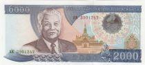 Lao  2000 Kip Kaysone Phomvihane - Hydroelectric factory - 1997