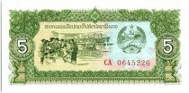 Lao  5 Kip, Shop, Logging elephants, Forestry - P.26 r