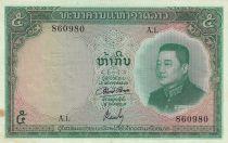 Lao  5 Kip Gal S. Vong - Elephant - 1962 Serail A.1