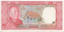 Lao  500 Kip King Savang Vatthana - Dam