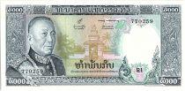Lao  5000 Kip, King  Savang Vatthana, Musicians - 1975 - P.19