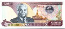 Lao  5000 Kip Kaysone Phomvihane - Factory - 1997