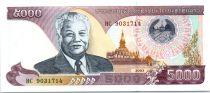 Lao  5000 Kip Kaysone Phomvihane - Factory - 2003
