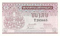 Laos 1 Kip,  Personnage - Eléphant tricélalique - 1962 - P.8 a