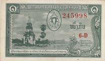 Laos 1 Kip Temple - Scène de labour - 1957