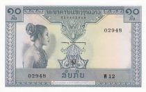 Laos 10 Kip - Laotienne - Figures stylisées - 1962 - Série W.12 - Neuf - P.10b