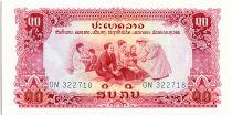 Laos 10 Kip, Consultation médicale, combattants - 1976 - P.20 b
