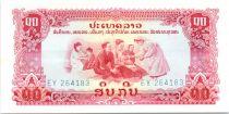 Laos 10 Kip Consultation médicale, combattants - 1976