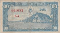Laos 10 Kip Pagoda, Rice workers on field - 1957 Serial 5-A
