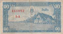 Laos 10 Kip Pagode, cultivateurs de riz - 1957 Série 5-A