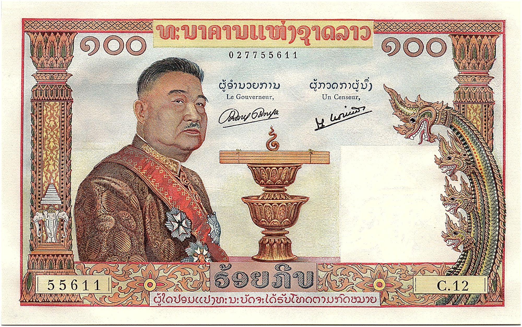 Laos 100 Kip Général S. Vong - Laotienne- 1957 - P.6a - Neuf