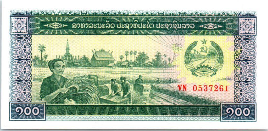 Laos 100 Kip Moisson - Soldat, Pont - 1979