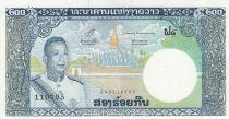 Laos 100 Kip ND1963 Roi Savang Vatthana
