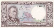 Laos 100 Kip ND1974 Roi Savang Vatthana