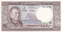 Laos 100 Kip Roi Savang Vatthana - Charrette - Sig. 6 - 1974