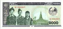 Laos 1000 Kip,  Femmes, Temple - Vaches - 1996 - P.32 d