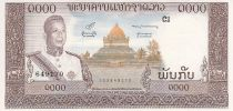 Laos 1000 Kip - Roi Savang Vatthana, temple - Pirogues - 1963