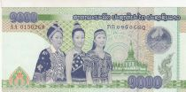 Laos 1000 Kip 2008 - Trois femmes, vaches