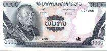 Laos 1000 Kip Roi Savang Vatthana - Éléphant - 1974