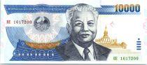 Laos 10000 Kip, Kaysone Phomvihane - paysage - 2003