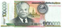 Laos 100000 Kip Kaysone Phomvihane - Maison